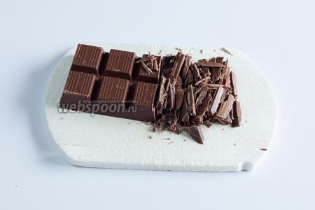 Весь шоколад я измельчила и разделила на 2 половины.