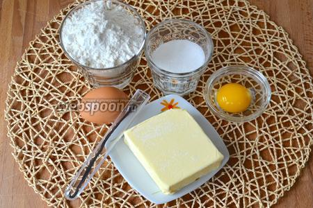 Ингредиенты для теста: мука, сливочное масло, сахар, куриное яйцо и желток, семена ванили.