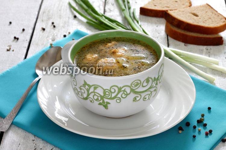 Фото Суп с фрикадельками рыбными из сёмги
