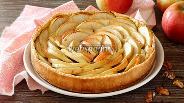 Фото рецепта Тарт с яблоками и орехами