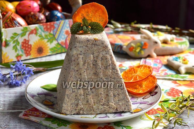 Фото Творожная пасха с апельсиновыми корочками и двумя видами шоколада