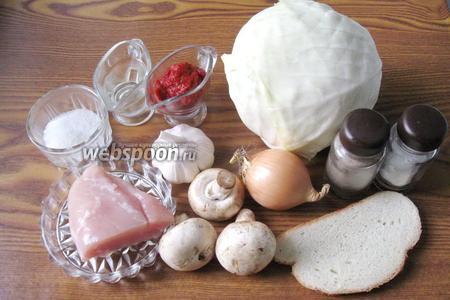 Для приготовления голубцов понадобятся такие продукты: капуста белокочанная, филе куриной грудки, белый батон, чеснок, лук репчатый, шампиньоны, подсолнечное масло, мука, томатная паста, соль, перец чёрный молотый и сахар.