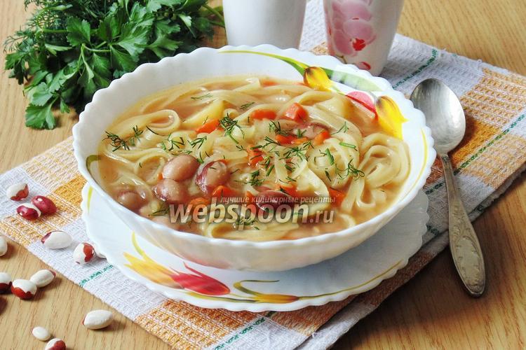 Фото Суп с фасолью и лапшой