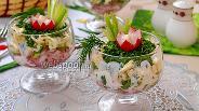 Фото рецепта Веррины с редисом