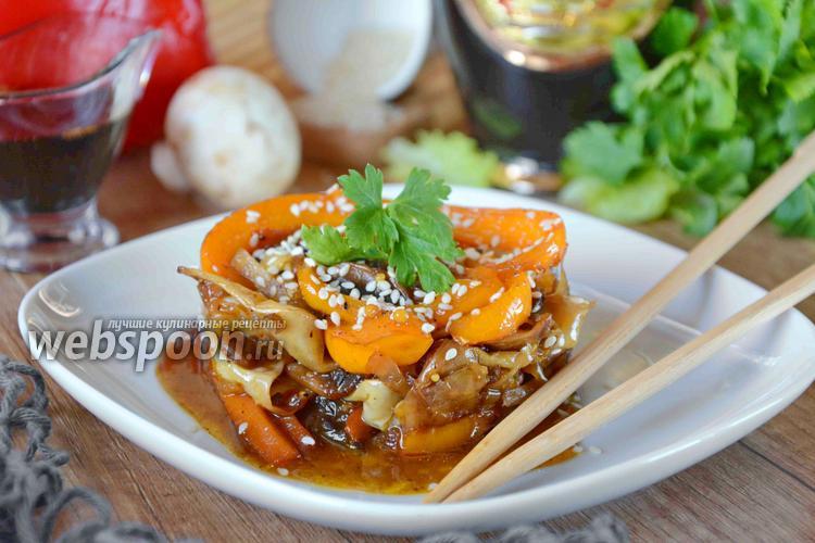 Фото Овощи по-китайски