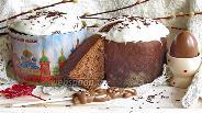Фото рецепта Шоколадный кулич