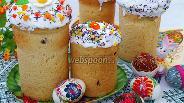 Фото рецепта Пасхальный кулич на сливках