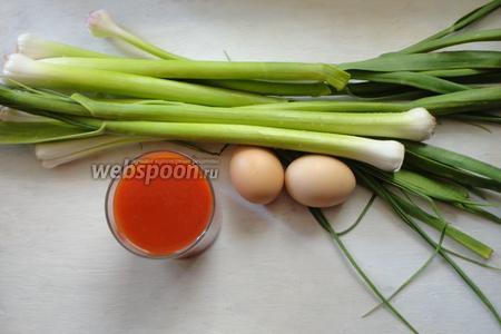 Для приготовления нам потребуется молодой зелёный чеснок, сок томатный, яйца, а также соль и специи по вкусу.