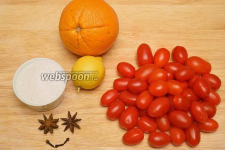 Для варенья нам нужны мелкие сливовидные помидоры, цедра 1 апельсина, цедра 1 лимона, сахарный песок и пряности.