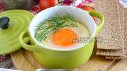 Фото рецепта Яйца кокот (Oeuf cocotte)
