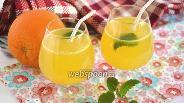 Фото рецепта Апельсиновый фреш с берёзовым соком