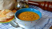 Фото рецепта Морковный суп-пюре с белой фасолью