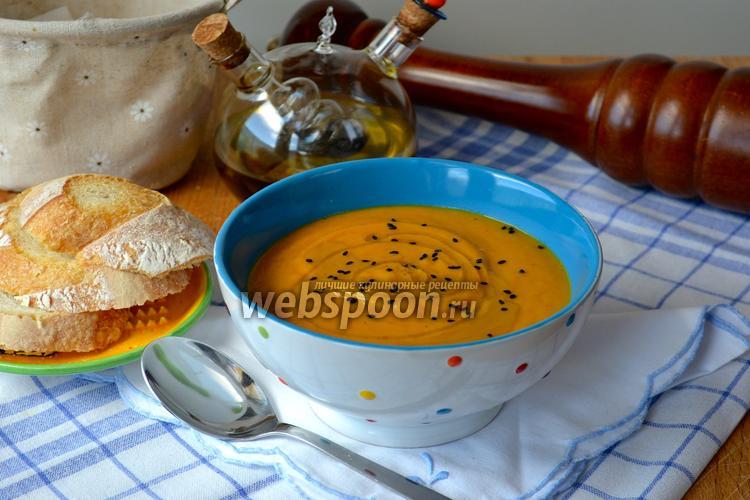 Фото Морковный суп-пюре с белой фасолью