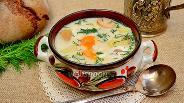 Фото рецепта Южночешская кулайда