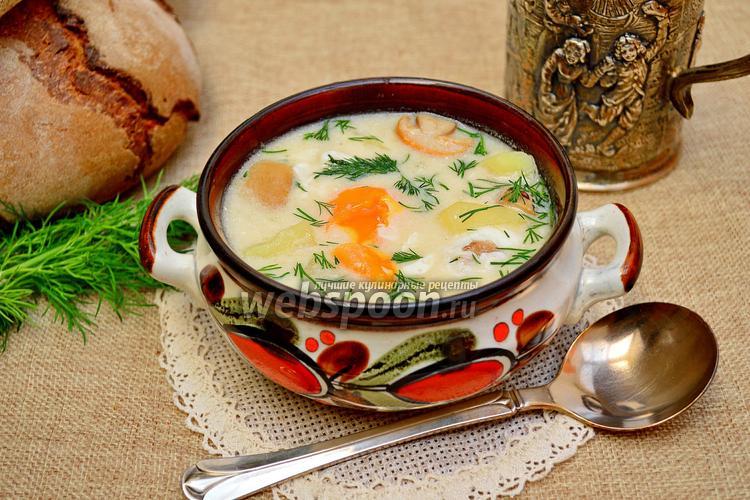 Фото Южночешская кулайда