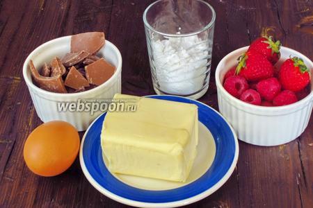 Для приготовления террина нам понадобится молочный или горький шоколад, сливочное масло, сахарная пудра, куриные яйца, малина и клубника.