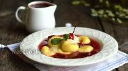 Фото рецепта Картофельно-творожные клёцки в вишнёвом киселе