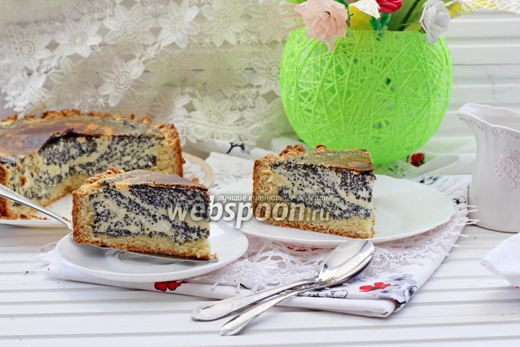 Фото Творожно-маковый пирог на песочном тесте
