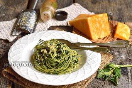 Спагетти с песто из крапивы