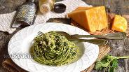 Фото рецепта Спагетти с песто из крапивы