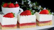 Фото рецепта Пирожные «Клубника со сливками»