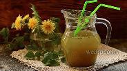 Фото рецепта Лимонад из одуванчиков