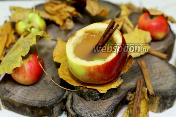 Рецепт Пряный яблочный напиток