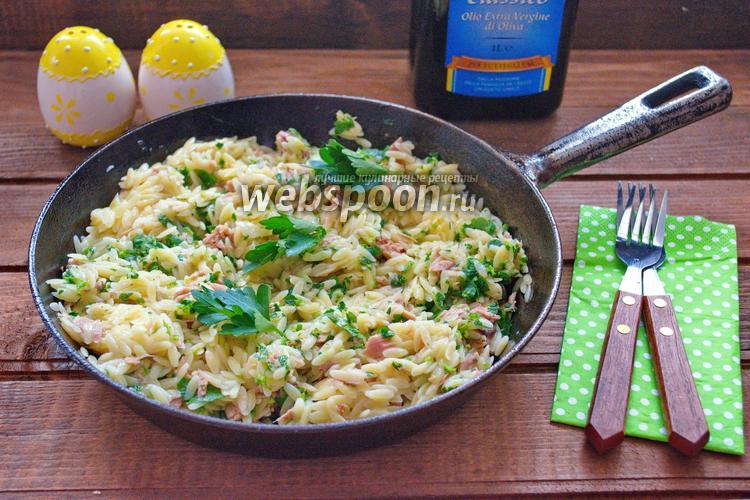 Фото Тёплый салат с пастой ризони и тунцом