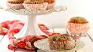 Фото рецепта Маффины с ягодами из варенья