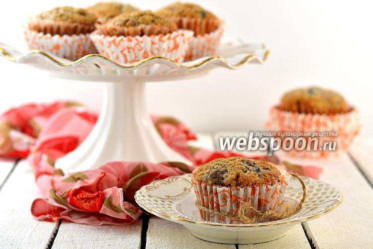 Фото Маффины с ягодами из варенья