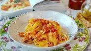 Фото рецепта Феттучини с рыбным соусом
