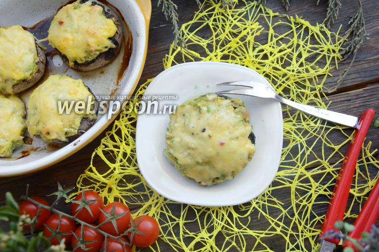 Фото Грибы запечённые с кабачками и сыром