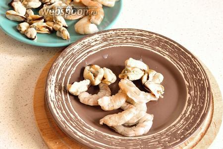 Креветки нужно очистить от пищевода, а мидии от остатков водорослей, если они есть.