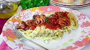 Фото рецепта Спагетти с осьминогами