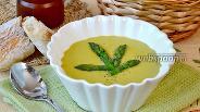 Фото рецепта Суп пюре из спаржи