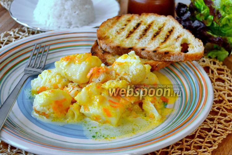 Фото Палтус в сливочном соусе с овощами
