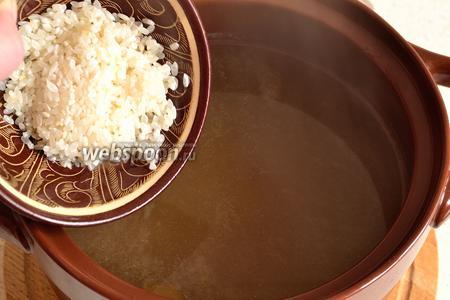 Когда мясо в бульоне будет готово, добавим хорошо промытый рис.