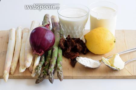 Подготовим ингредиенты: белую и зелёную спаржу, томаты, лук, масло сливочное, молоко и сливки, лимон.
