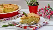 Фото рецепта Румынский творожной пирог