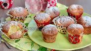 Фото рецепта Творожные кексы в формочках
