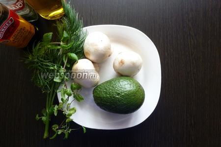 Подготовим продукты по списку: лимон, масло, перец, соль, уксус, грибы. Авокадо, зелень вымоем и обсушим.