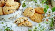 Фото рецепта Печенье с шоколадной крошкой йогуртовое
