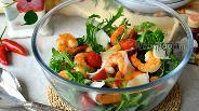Фото рецепта Салат из рукколы с креветками и черри