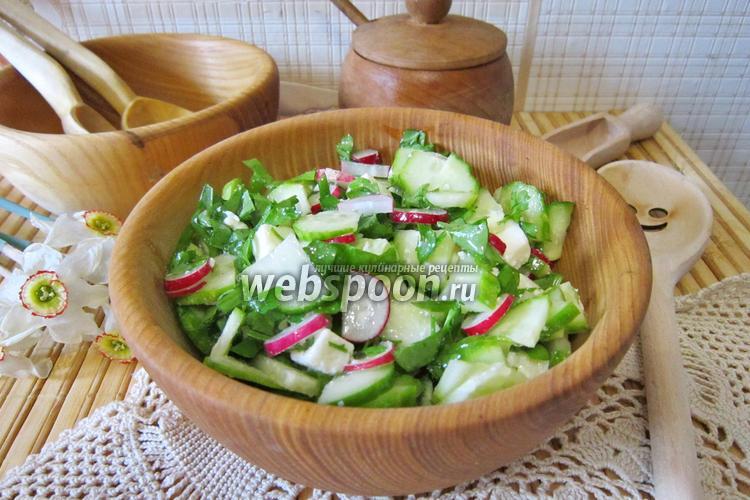 Фото Салат со щавелем витаминный