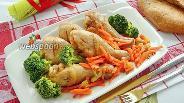 Фото рецепта Куриные голени с овощами