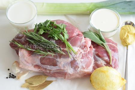 Подготовим ингредиенты: баранья нога на кости, молоко, сливки, свежий розмарин, свежие листики шалфея и свежий кориандр, лук, чеснок, чёрный перец горошком, лимонный сок.