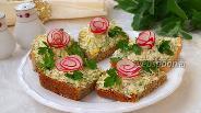 Фото рецепта Бутерброды с плавленым сыром, редисом и яйцом