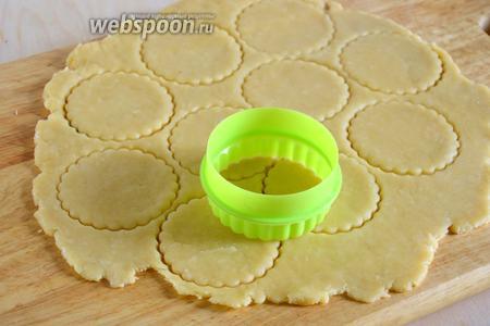 Раскатайте тесто в пласт толщиной около 0,3-0,4 см. Вырежьте круглые заготовки формочкой с волнистым краем.