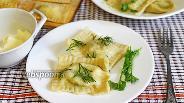 Фото рецепта Равиоли с творогом и зеленью