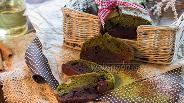 Фото рецепта Кекс шоколадный с зелёным чаем матча